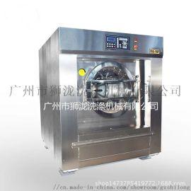 XGPQ全自动洗脱一体机 番禺工业洗衣机
