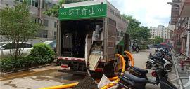 干湿分离污泥脱水车 多功能粪便压缩吸粪车