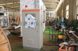 小型三回程烘干机 污泥脱水机厂家