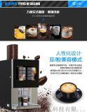 全自動現磨咖啡機的使用方法