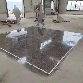 固化地坪-耐磨地坪厂家-水泥混凝土地面打磨抛光