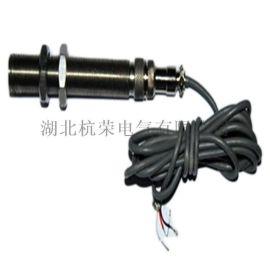 阀位回讯传感器STN1202、阀门防爆开关