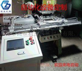 供应不锈钢片冲压冲床自动上料机