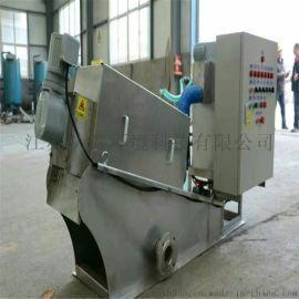 江苏 叠螺式污泥脱水机 不锈钢材质 从鑫环境