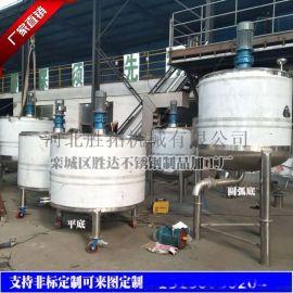 供应化工液体搅拌桶乳胶漆高速混合搅拌缸水性漆搅拌罐