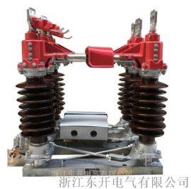 35kv高压户外隔离开关GW4-40.5