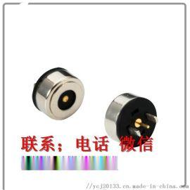 智能水壶磁吸式充充电线,磁力连接器,太阳能背包磁性连接器