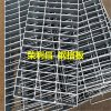 Q235钢格板,304不锈钢格板,四川热镀锌钢格板