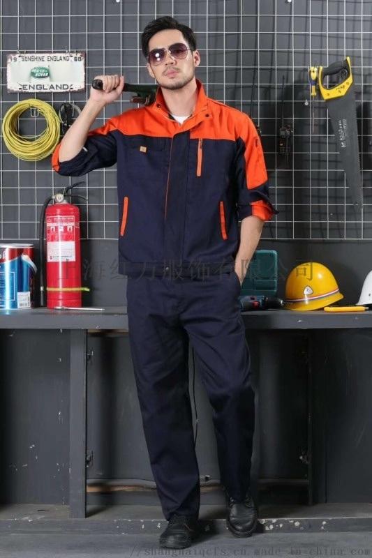上海紅萬服裝定製 工作服 車間服生產