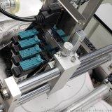 物資 口罩專用噴碼機墨盒    噴碼耗材