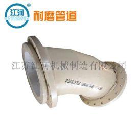 陶瓷管,煤粉管耐磨陶瓷,除尘陶瓷贴片耐磨弯头