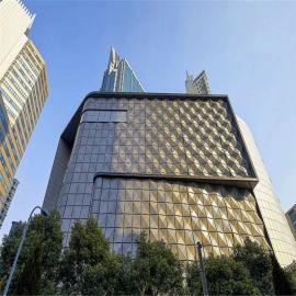 外立面墙身异形铝单板 高大尚幕墙造型铝单板定制