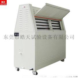 紫外线加速老化试验箱可编程式光照测试耐气候试验箱