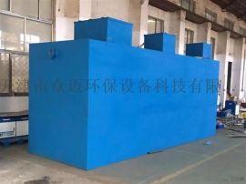 景区一体化污水处理设备厂家定制