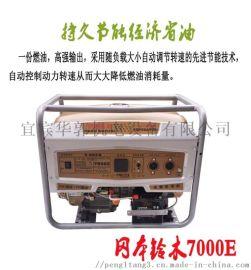 带轮子5千瓦汽油发电机5KW工地专用电启动