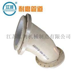 陶瓷管,陶瓷耐磨内衬管,煤矿用陶瓷贴片耐磨弯头