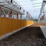 玻璃鋼型材欄杆 電力絕緣玻璃鋼護欄