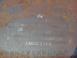 低温容器板16MnDR特厚钢板切割