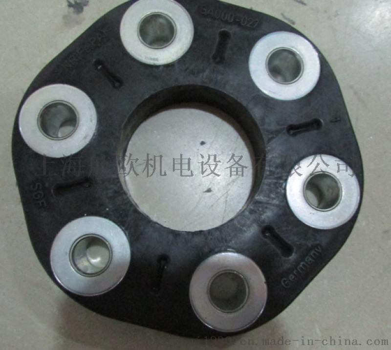 SGF柔性联轴器GA000-015