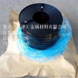 S厂家供应0.6*19mm 烤蓝打包带