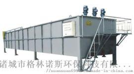 平流式溶气气浮机厂家工业污水处理过滤设备