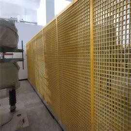 电力安全围栏 发电厂绝缘围栏