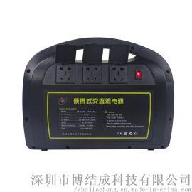 博结成户外专用便携式交直流电源
