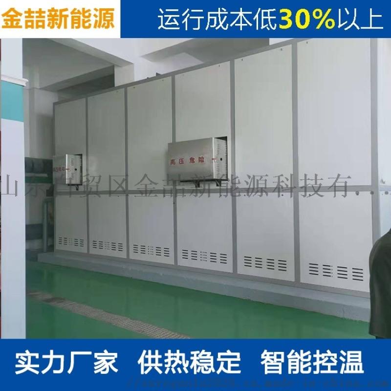 固体电储热锅炉 金喆固体电储热锅炉厂家