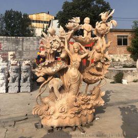石雕晚霞红流水莲花盆景室内户外景观雕塑工艺品