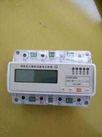 杭州电子式多功能电表自检及电网故障信息的显示与抄读