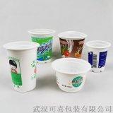 老酸奶包裝杯,青海乳白色杯子,原味酸奶塑料杯