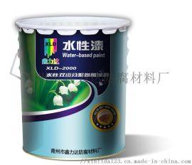 水性工業塗料 XLD-2000雙組分