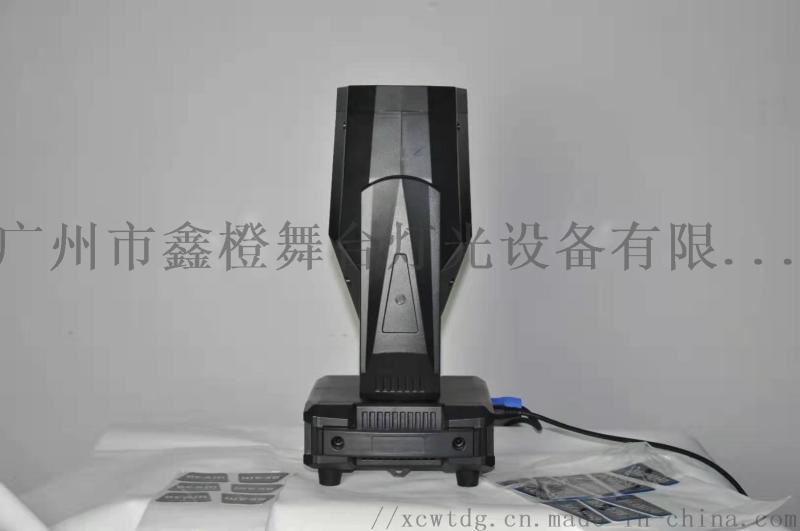 舞台灯光广州鑫橙LED80W光束舞台灯光
