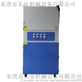 3KW脉冲式集尘器 自动清灰 保修2年