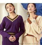 上海一線大牌費依專櫃下架品牌折扣尾貨女裝特價走份清貨