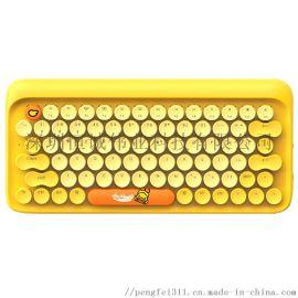 笔记本塑料键盘彩绘机 金属键盘个性定制uv打印机