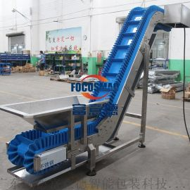 佛山流水线自动装配生产线耐静电皮带输送机
