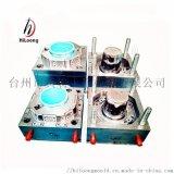 黃巖模具專業注塑模具,塑料桶模具設計制作造