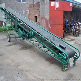 自动升降货物传送机 托辊式爬坡皮带输送机LJQC