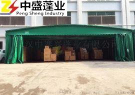江夏制作工地施工雨篷 移动活动式遮阳棚 帆布帐篷