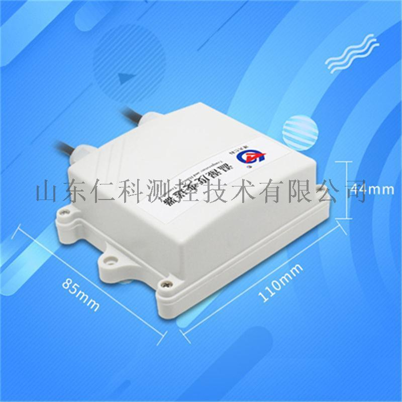 485型温湿度记录仪 王字壳温湿度传感器