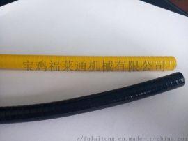 双扣防爆金属软管波纹穿线管阻燃防腐蚀绝缘保护管
