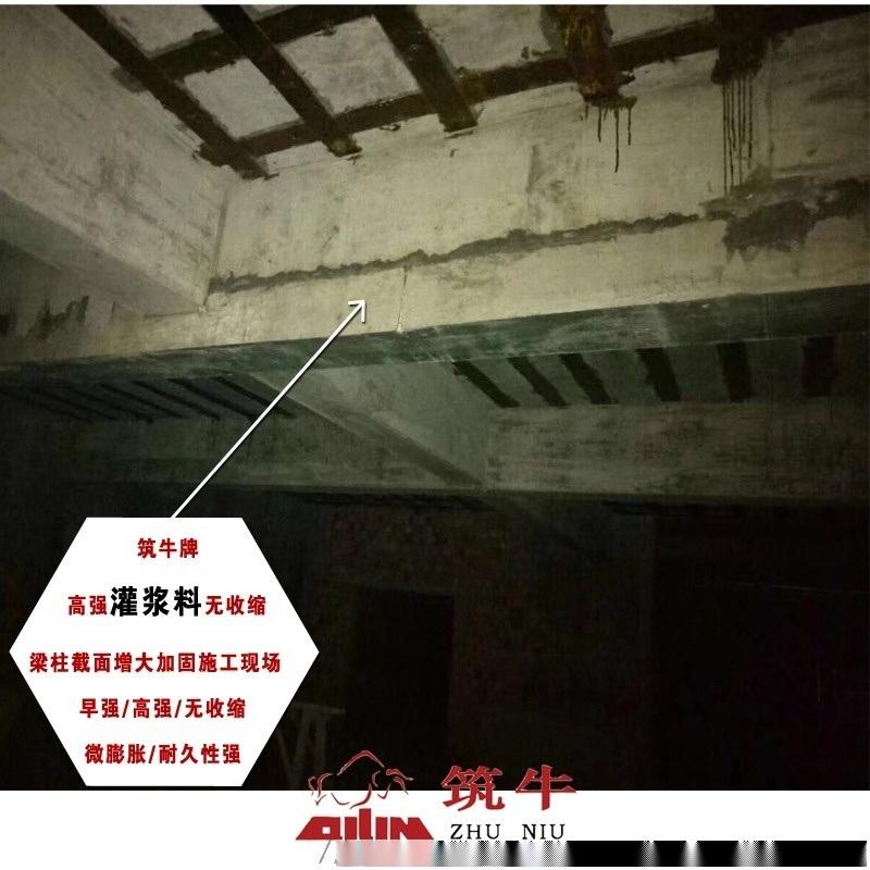 重庆灌浆料用量筑牛牌高强无收缩灌浆料新包装