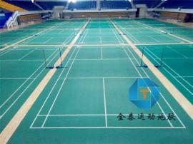 厂家直销天津羽毛球运动地板