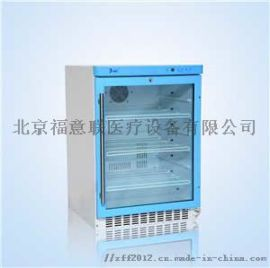 4-38度藥品冰箱