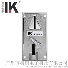 LK100M+侧投防钓鱼防作弊投币器