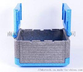 環保EPP材質24L保溫折疊箱