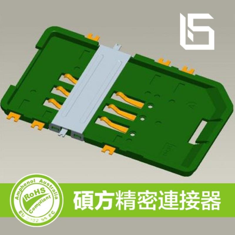 内焊PUSH PUSH 自弹式支持热插拔TF卡座