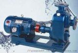 沁泉 无堵塞离心泵50ZW10-20,清水自吸泵