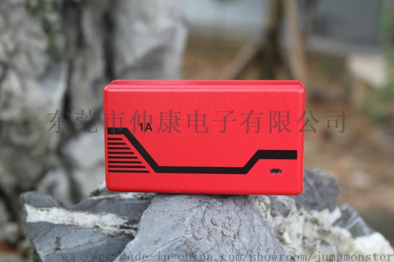 JUMPMONSTER ICS1  汽車電池充電器